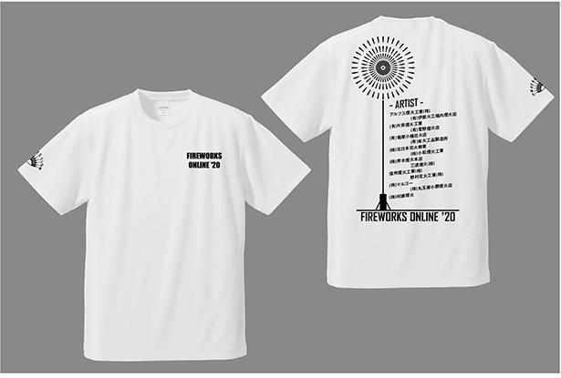 次回開催へ向け、クラウドファンディングで支援を募集中。写真は返礼品の「大会記念限定Tシャツ」