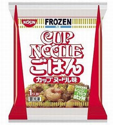 9/1に近畿地での先行販売が決まった「冷凍 日清レンジパックスタイル カップヌードルごはん」(オープン価格)