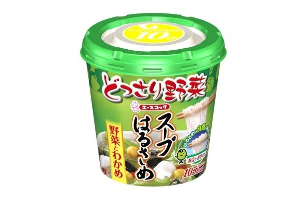 こちらは「スープはるさめ 野菜とわかめ」。既製商品だが、今回リニューアルして再登場