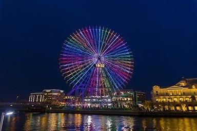横浜を一望できる大観覧車がシンボル!よこはまコスモワールドの楽しみ方