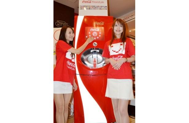 簡単操作で様々なドリンクが楽しめる自販機「コカ・コーラ フリースタイル」が、遂に日本でも稼動開始!