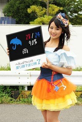【画像】平嶋夏海などこのほかのメンバーはこちらでチェック!