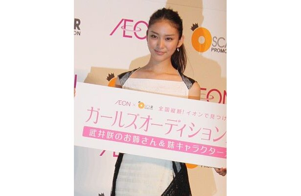 2006年に行われた第11回全日本国民的美少女コンテストで、モデル部門賞とマルチメディア賞をW受賞した武井咲さん
