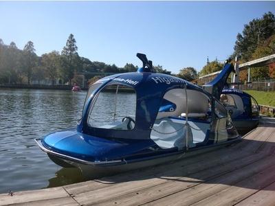 4人乗り青色ヘリコプターのペダルボート。乗り物好きのキッズに人気