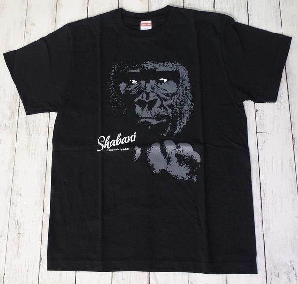 「ショップ ノースガーデン」の「シャバーニTシャツ黒」(税込1975円)。大人用S・M・L
