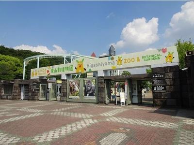 """""""歴史と文化に育まれた人と自然のミュージアム""""を目指して進化し続けている東山動植物園"""