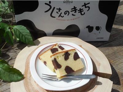 うしさんのきもち1080円(6個入)