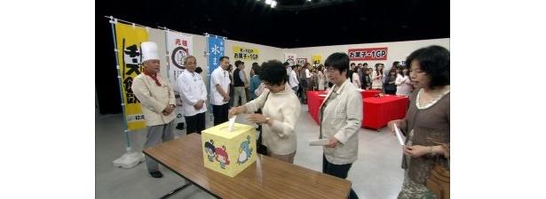 【写真】過去に放送された「お菓子-1グランプリ」の様子はこちら
