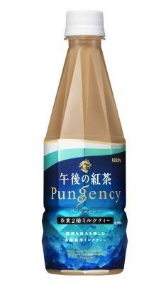 【画像を見る】これがプロジェクト第2弾で発売される濃厚ミルクティー「午後の紅茶 パンジェンシー 茶葉2倍ミルクティー」