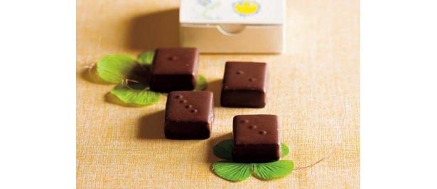 フランスの四季を表現したイルサンジューのショコラ詰合わせ「キャトルセゾン」(4個入り、1575円)