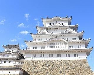 世界遺産「姫路城」の見どころを徹底ガイド! 天守閣からの絶景や美しい紅葉を満喫