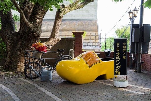 黄色い大きな木靴を目印に(香りの家オランダ館)