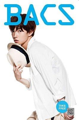 【画像】裏表紙にはTBSドラマ「桜蘭高校ホスト部」に出演中の千葉雄大さんが登場! ほか、グラビアやファッションページも!