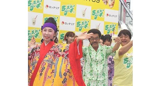 沖縄の踊り・カチャーシーをレッスン