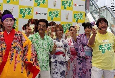 渋谷ギャルたちも参加