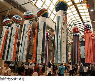 【画像】8月6日(土)から8月8日(月)に開催される「仙台七夕まつり」