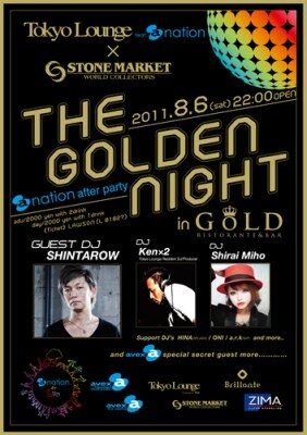 Tokyo Lounge feat.a-nation × STONE MARKET 「THE GOLDEN NIGHT」