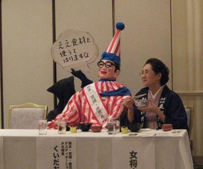 「くいだおれ太郎」も南九州のご当地グルメを試食。食材のおいしさを絶賛。