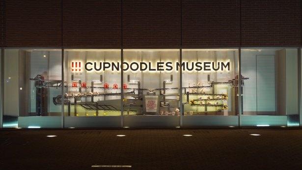 """入館チケットがなくても見ることができる、ウィンドウディスプレイ型のコンテンツ「CUPNOODLES """"B-玉""""COASTER」"""