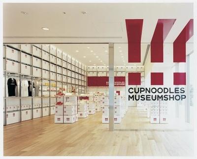 「ミュージアムショップ」は、入館チケットがなくても立ち寄りOK!