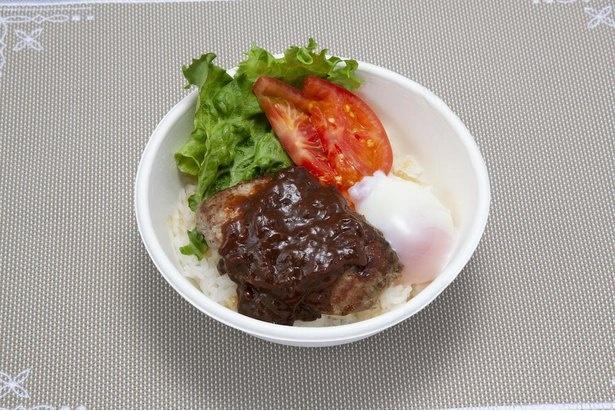 """ハンバーグに地元の銘柄豚""""はまポーク""""の豚肉を使用した「ロコモコ丼」(税込900円)"""