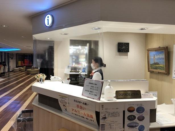 案内所でも、ほぼ全面にビニールシートが張られてあるほか、消毒液も設置されている