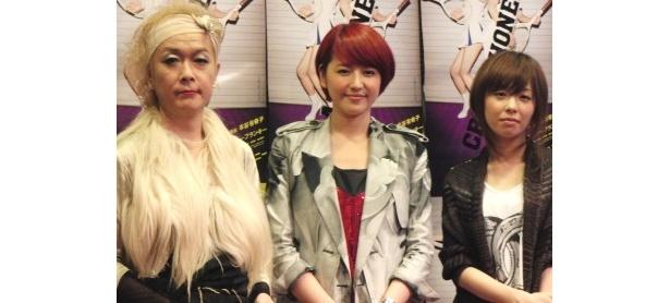 舞台「クレイジーハニー」の公開舞台稽古、会見が行われ、リリー・フランキー、長澤まさみ、本谷有希子が出席(写真左から)
