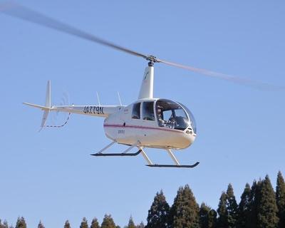 ヘリコプターに乗って遊覧飛行。上空からの景色を楽しもう