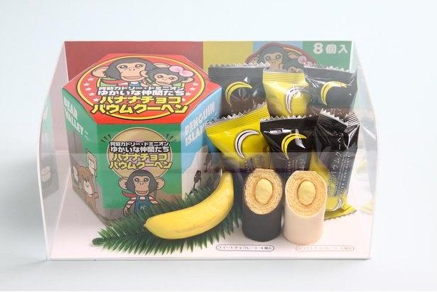 「パンくん&プリンちゃんバナナチョコバウムクーヘン」(1080円)