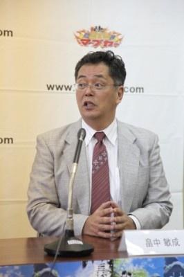 株式会社マブヤー企画代表取締役の畠中敏成氏