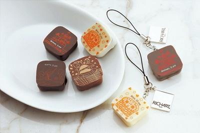 リシャール×キューポッド「テイスターの卵とショコラストラップ(ショコラ3個とストラップ1個)」3900