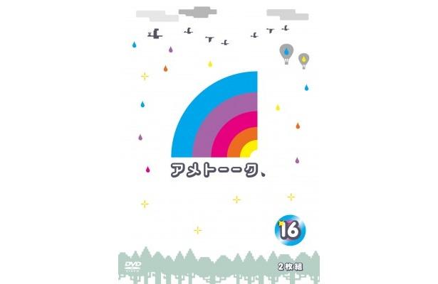 「アメトーーク!」DVDが9月28日(水)に3巻同時発売!