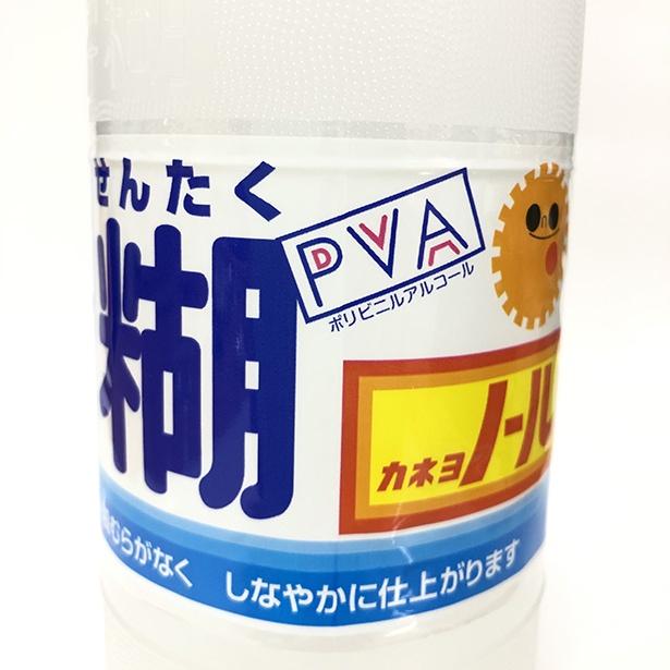 洗濯のりはPVA(ポリビニルアルコール)と表記されているものを用意しよう