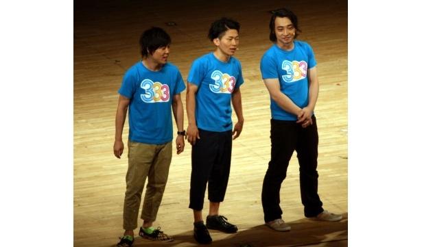 ジャングルポケットの武山浩三、太田博久、斉藤慎二(写真左から)