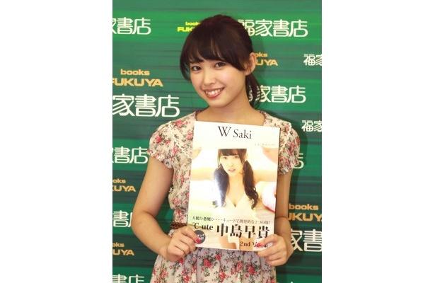 2nd写真集「W Saki」を発売した℃-ute・中島早貴