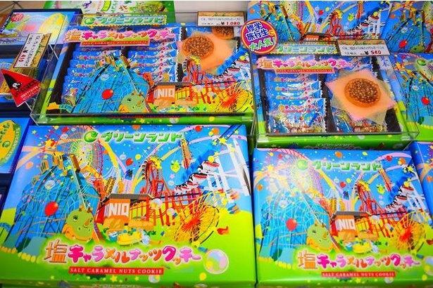 「グリーンランド 塩キャラメルナッツクッキー」小は税込550円、大は税込1100円