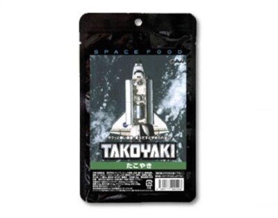 「宇宙食たこやき」(税込540円)