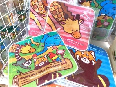 動物園オリジナル「フルカラーミニタオル」(1枚・税込418円)