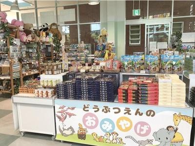 動物グッズのほかに、宮崎名物のお土産なども販売