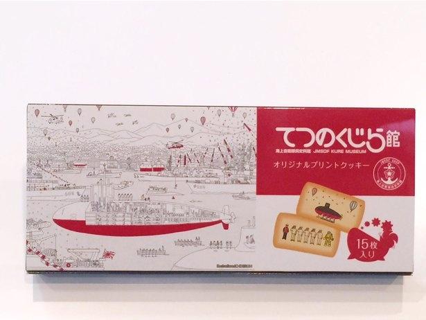 「てつのくじら館」限定のオリジナルクッキー(税込850円)