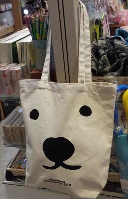 オフィシャルショップで販売している「トートバッグ・ピリカ」(税込1540円)