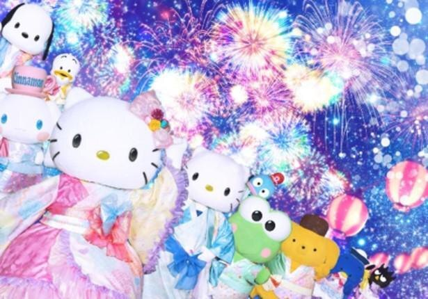 ©1976, 2009 SANRIO CO., LTD. ©1976, 1989, 1993, 1999, 1996, 2001, 2020 SANRIO CO., LTD.