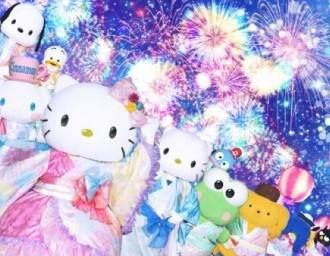サンリオの大人気ユニット「はぴだんぶい」が法被姿を初披露!ピューロランド初のオンライン花火大会開催