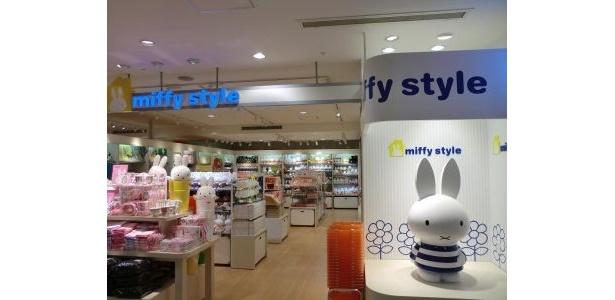 【画像】東京・吉祥寺のオフィシャルショップ「miffy style」