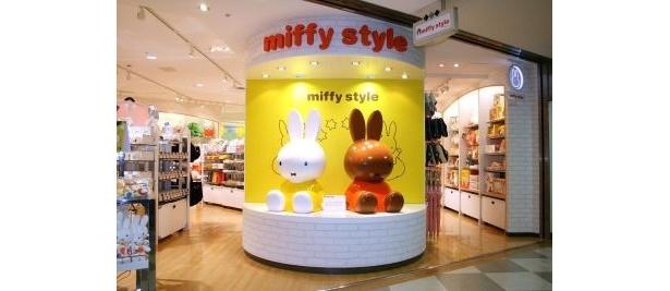「miffy style」大阪梅田店外観