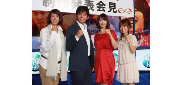 中井美穂が「チームプレーでお届けします!」と熱く宣言