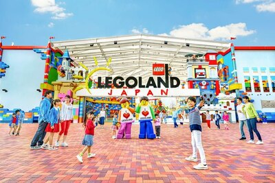 レゴ(R)ブロックのテーマパーク