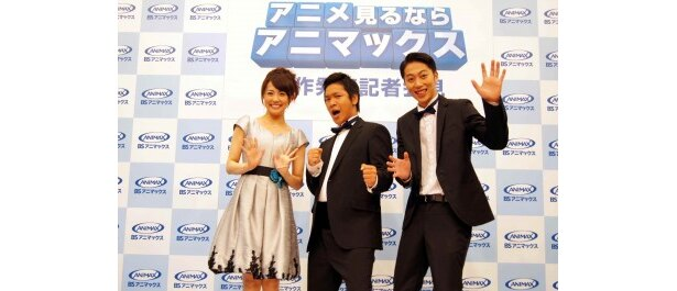 司会の小林麻耶とはんにゃ(写真左から)