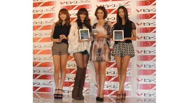 「ビューン for Woman」の発表会見に出席した佐藤かよ、渡辺知夏子、Nanami、菜々緒(写真左から)