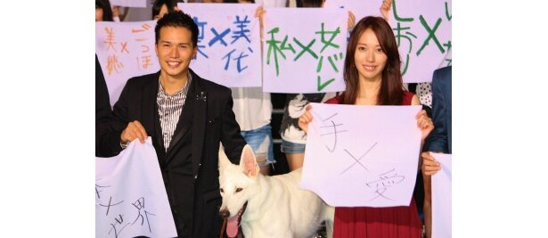 『DOG×POLICE 純白の絆』の完成披露イベントで市原隼人や戸田恵梨香が登壇